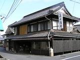 岡山県・藤戸饅頭本舗829年