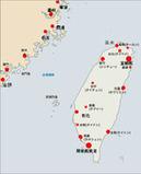 台湾と中国の主な採捕場