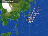 台風20号進路