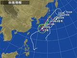 台風17号進路