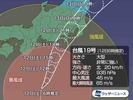 12日午前6時の台風19号進路予想