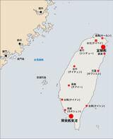 台湾と中国南部の主な採捕地