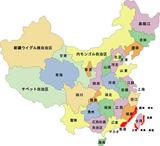 中国の漁場