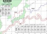 11月2日 海流推測図
