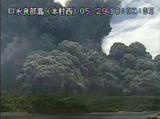 爆発的噴火が起こった口永良部島