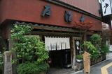 大江戸200年