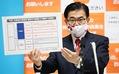 愛知県独自の緊急事態宣言を説明する大村知事