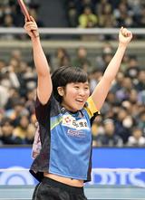 2017年アジア女王の平野美宇選手