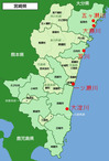宮崎県の採捕場