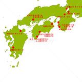 西日本のアユ解禁