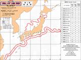 11月20日の海流図