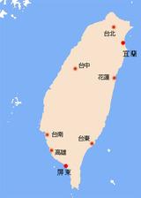 台湾シラスウナギ漁場