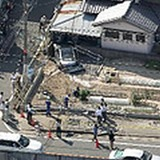 京都の暴走車事故現場