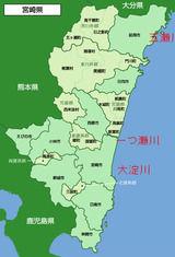 宮崎県のうなぎ河川