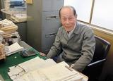 営業部長の忍海辺さん86歳