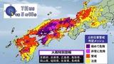 西日本中心に発表された大雨特別警戒