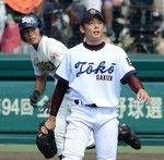 松井投手15Kも0-3で負ける。