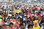 東京マラソンを走る市民ランナー