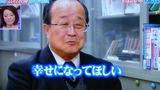 卒業メッセージをテストに託す澤井先生