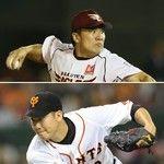 2戦先発の田中投手と菅野投手