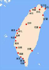 台湾全島のシラスウナギ採捕地