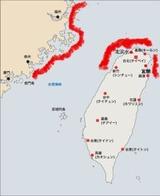 台湾・中国の主要採捕地