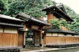 兵庫県・西村屋旅館158年