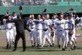 秋季東海大会2連覇の静岡高校