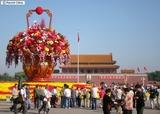 中国建国の日