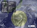 台風5号の進路予想