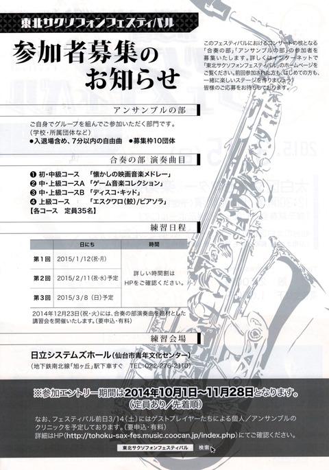 CCI20141119_0001