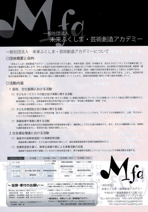 CCI20151219_0003