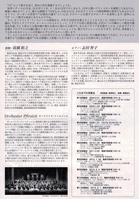 CCI20160111_0001 (2)