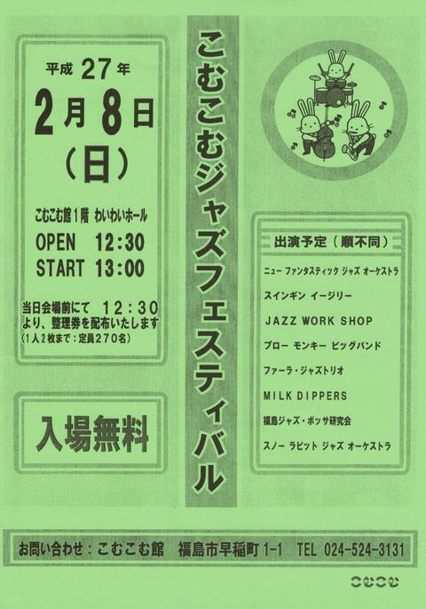 CCI20150201