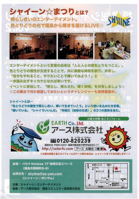 CCI20150504_0001