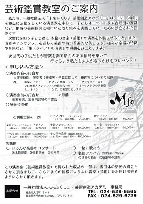 CCI20170123_0012