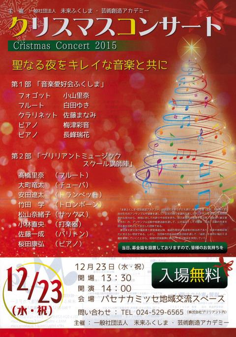 CCI20151219_0002