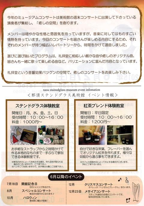 CCI20150504_0005