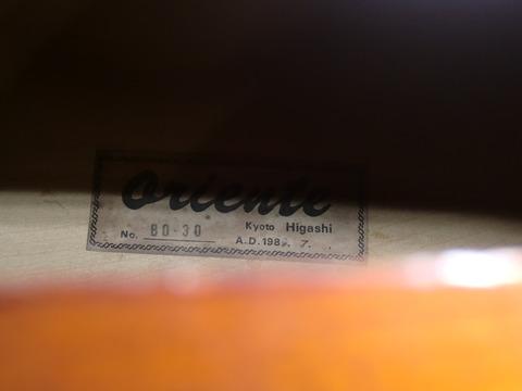 CIMG1667