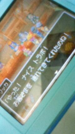 cd1b6753.jpg