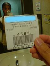 08f8e852.jpg