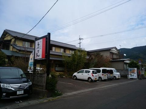 DSC_0927
