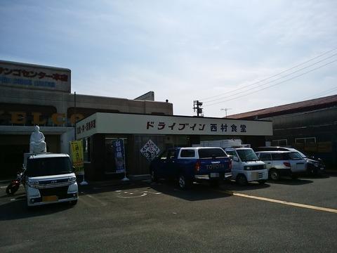DSC_1610