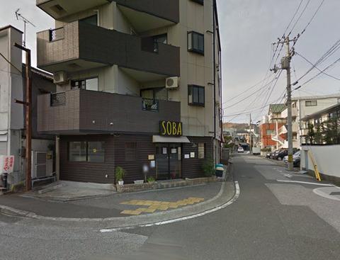 gokutsubushi1