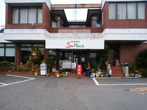 DSC_1327