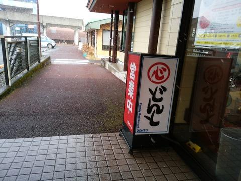 DSC_1151