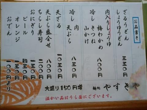 DSC_1897