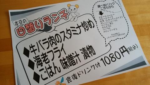 DSC_1502