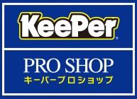 p_proshop_main201701