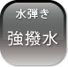 icon_hs